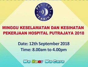Minggu Keselamatan Dan Kesihatan Hospital Putrajaya 2018